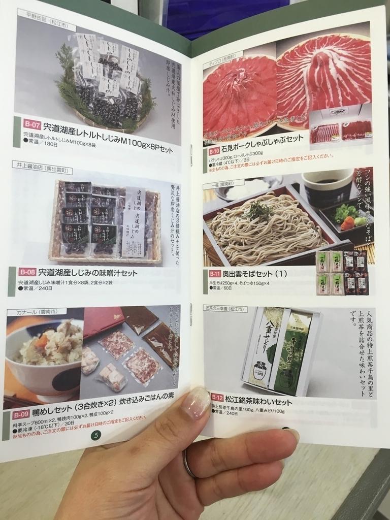 ね ジョイ メイト しま ジョイメイト法人事業部 Web制作チーム|徳島のホームページを、徳島で。